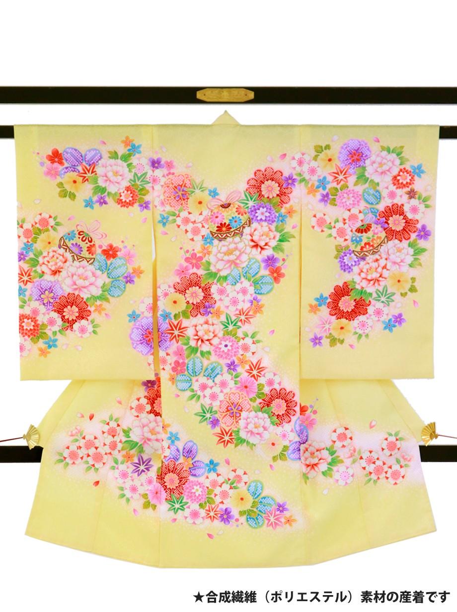 薄黄色地に鈴と四季花の祝い着(産着)/女児(ポリエステル)