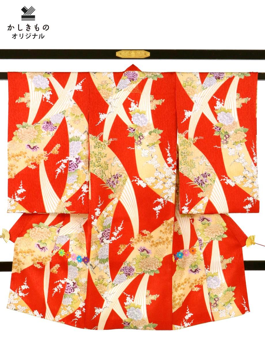 朱赤地にアンティークな扇繋ぎの祝い着(産着)/女児(かしきものオリジナル)