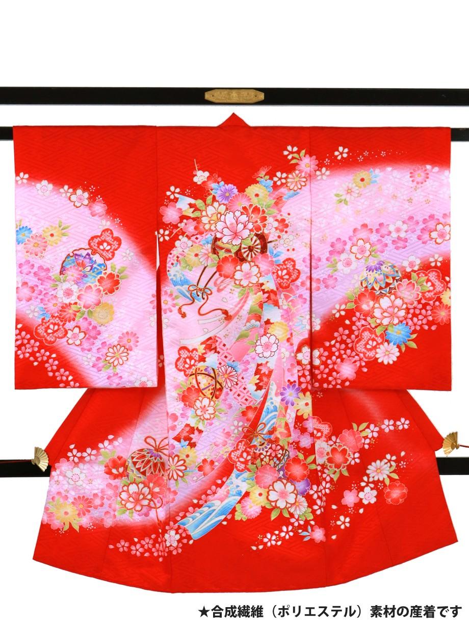 赤地に花車と熨斗、雪輪の祝い着(産着)/女児(ポリエステル)
