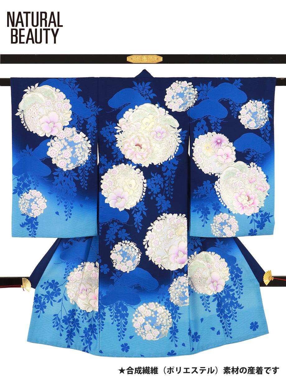 《NATURAL BEAUTY》ブルー地に牡丹と椿、梅の祝い着/女児(ポリエステル)