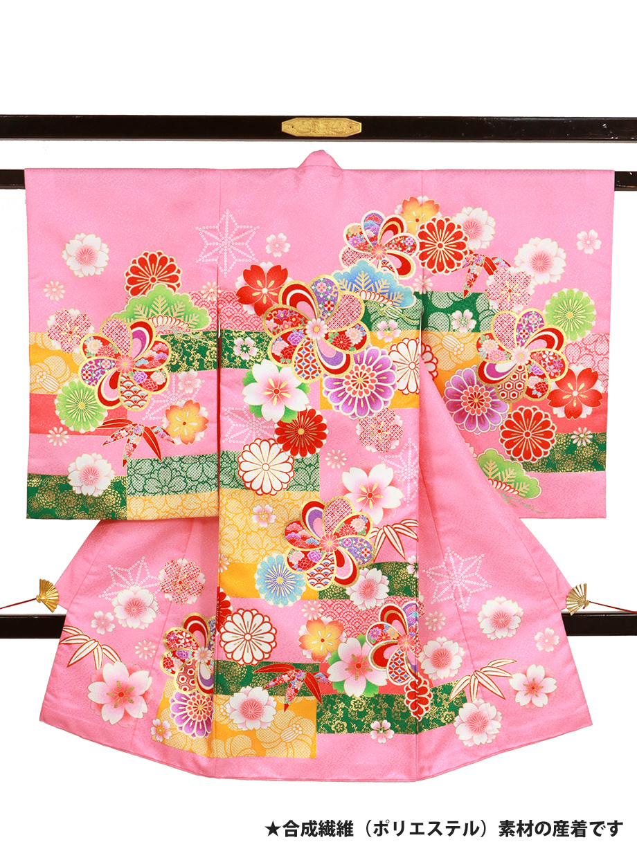 ピンク地にねじり梅と桜の祝い着(産着)
