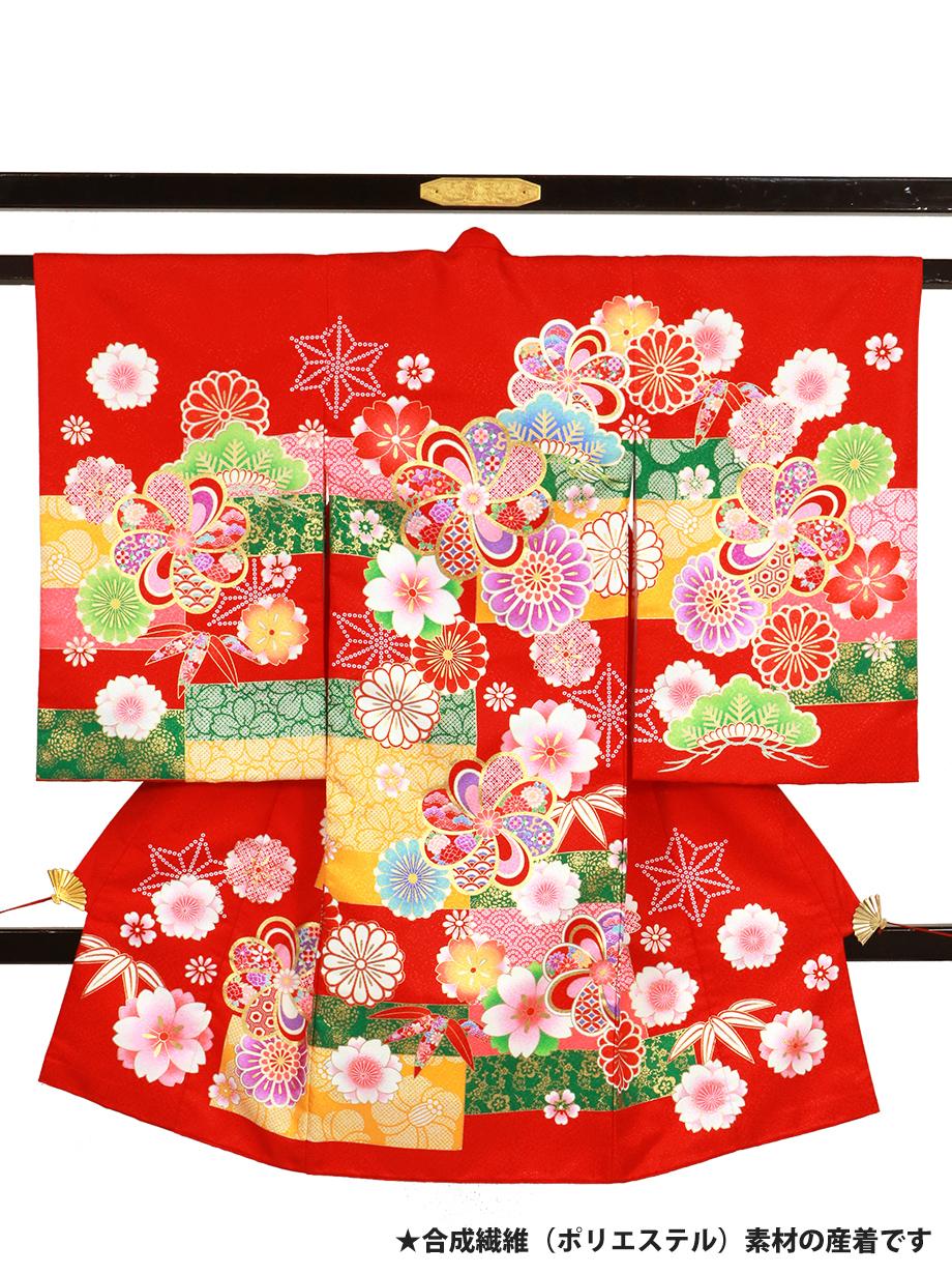 赤地にねじり梅と桜の祝い着(産着)
