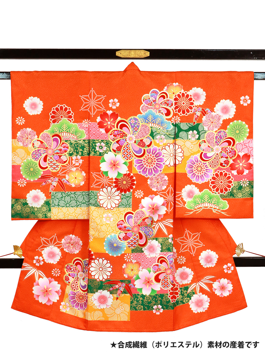 オレンジ地にねじり梅と桜の祝い着(産着)
