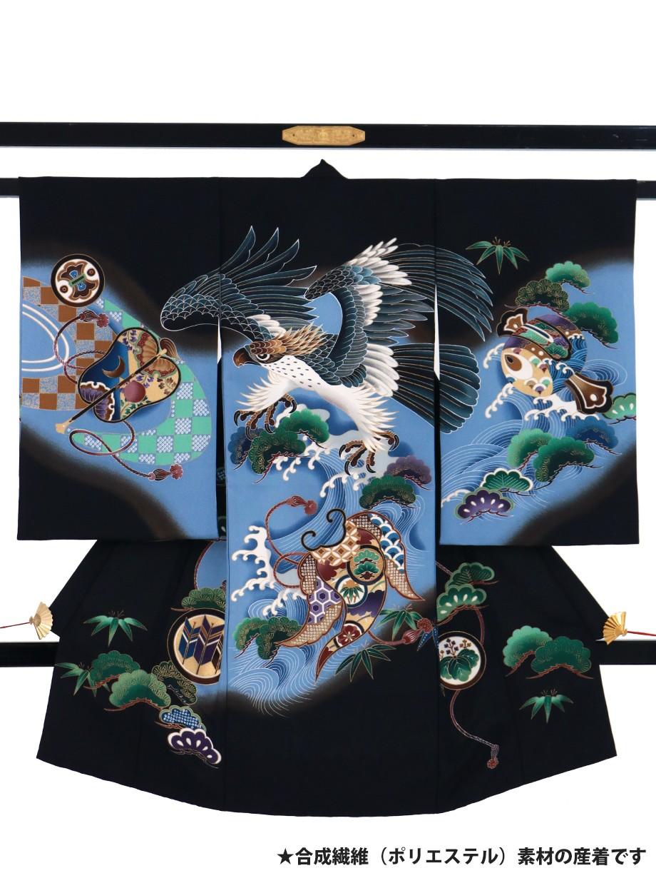 黒地に鷹と松、波の祝い着(産着)/男児(ポリエステル)