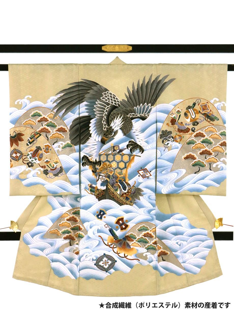 鳥の子色に鷹と宝船の祝い着(産着)/男児(ポリエステル)