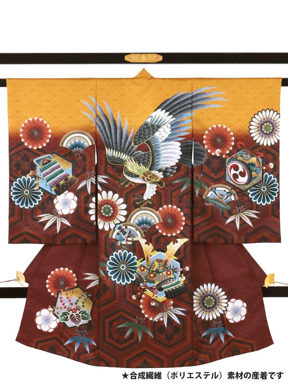 山吹色に鷹と兜の祝い着(産着)/男児(ポリエステル)
