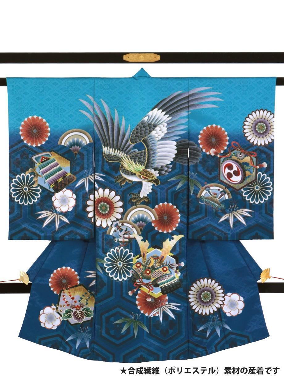 薄藍色に鷹と兜の祝い着(産着)/男児(ポリエステル)