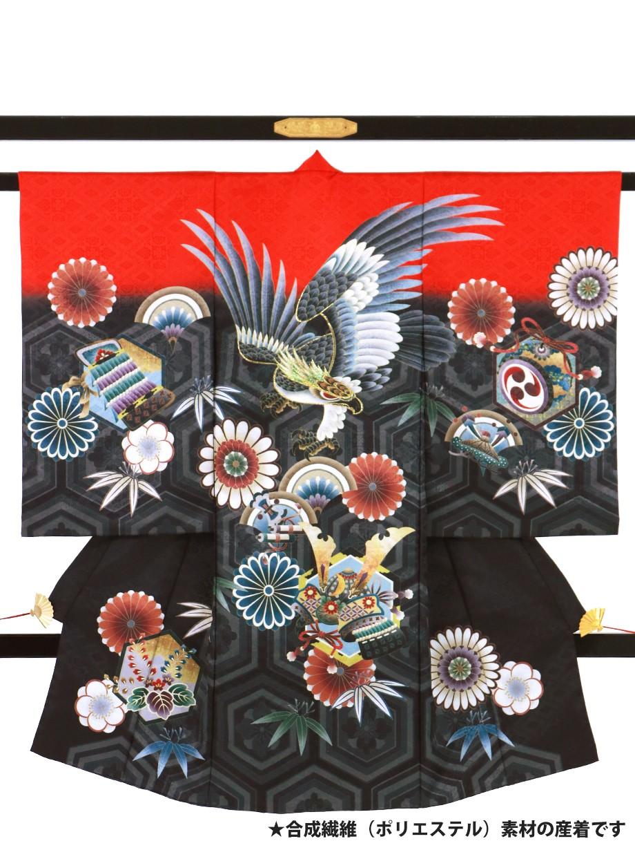 紅緋色に鷹と兜の祝い着(産着)/男児(ポリエステル)