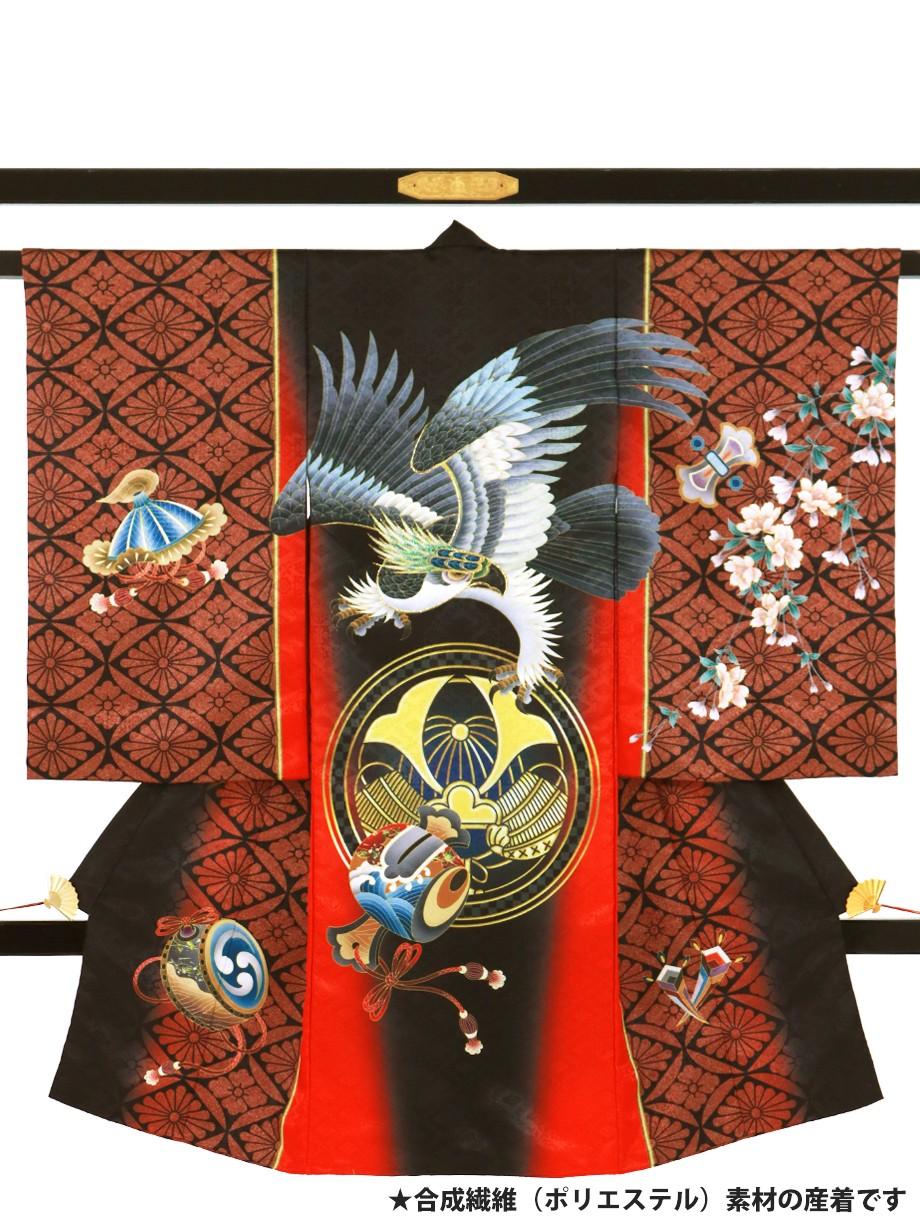 黒と赤の地に鷹と菊菱文様の祝い着(産着)/男児(ポリエステル)