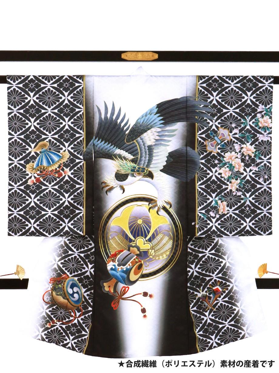 白と黒の地に鷹と菊菱文様の祝い着(産着)/男児(ポリエステル)