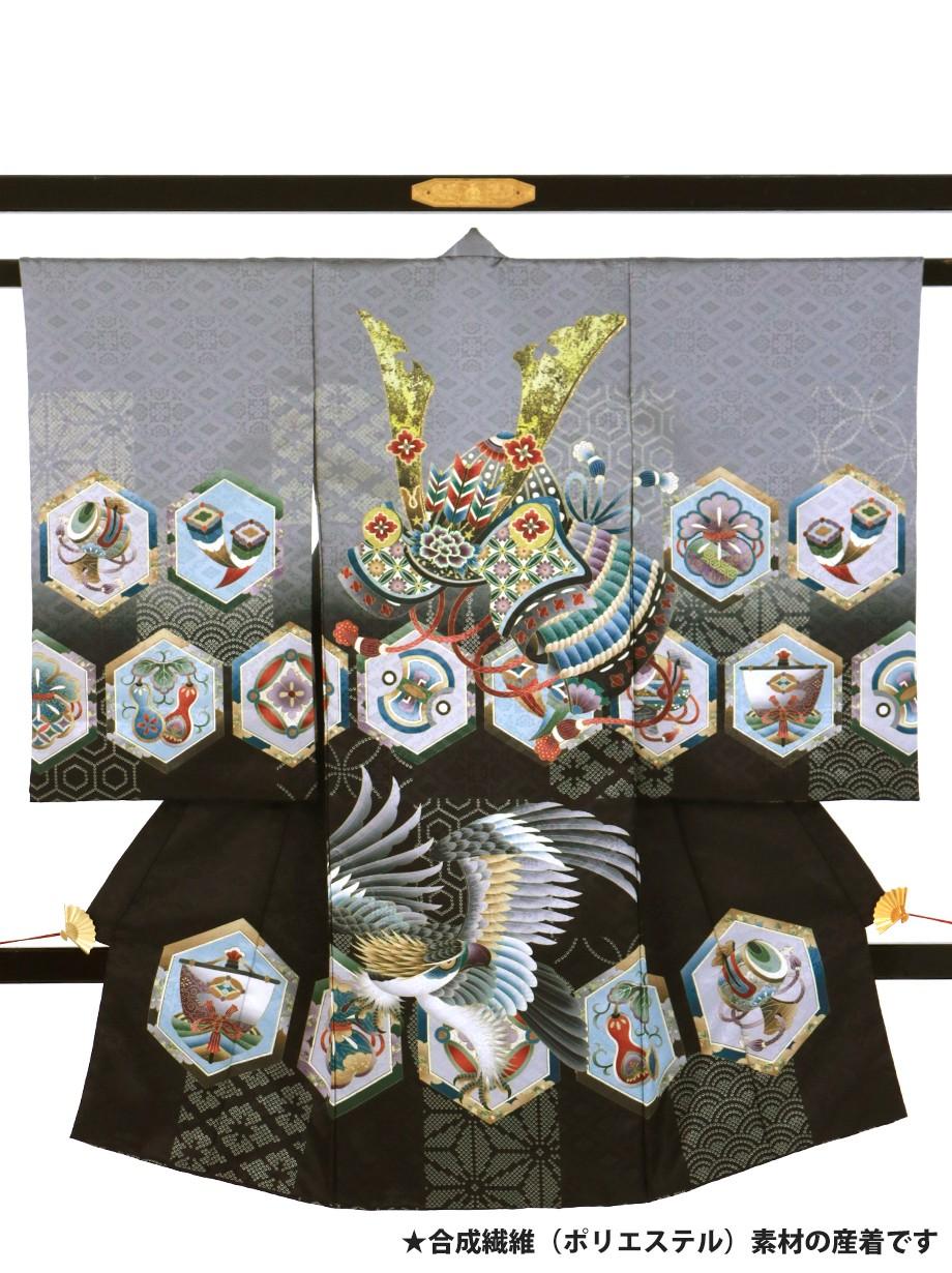 グレーと黒地に兜と鷹の祝い着(産着)/男児(ポリエステル)