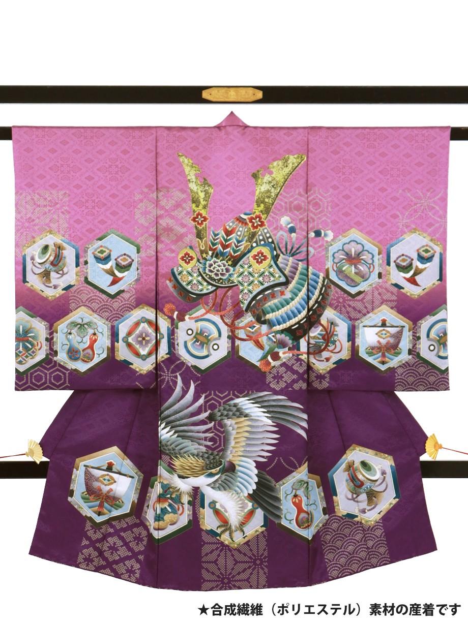 紫地に兜と鷹の祝い着(産着)/男児(ポリエステル)