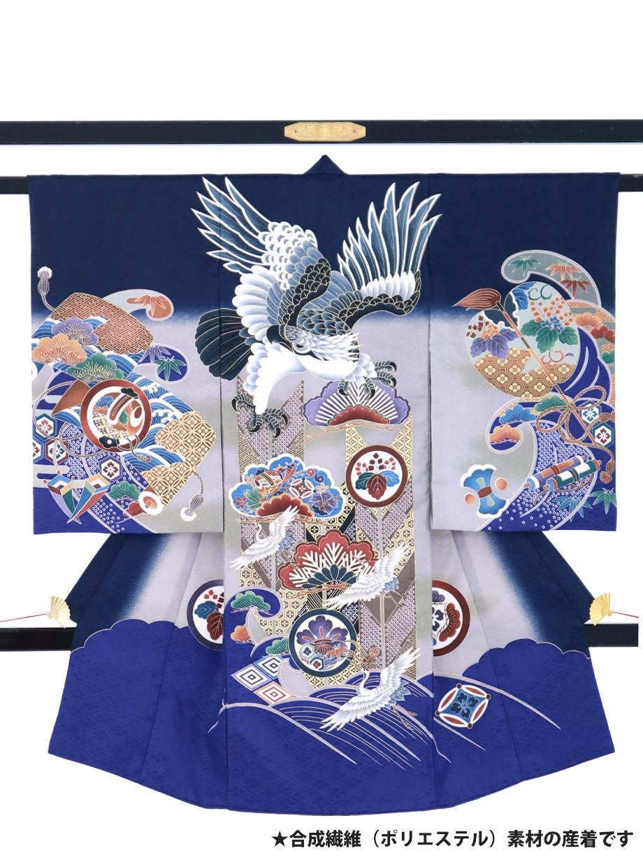 紺地に鷹と打ち出の小槌の祝い着(産着)/男児(ポリエステル)