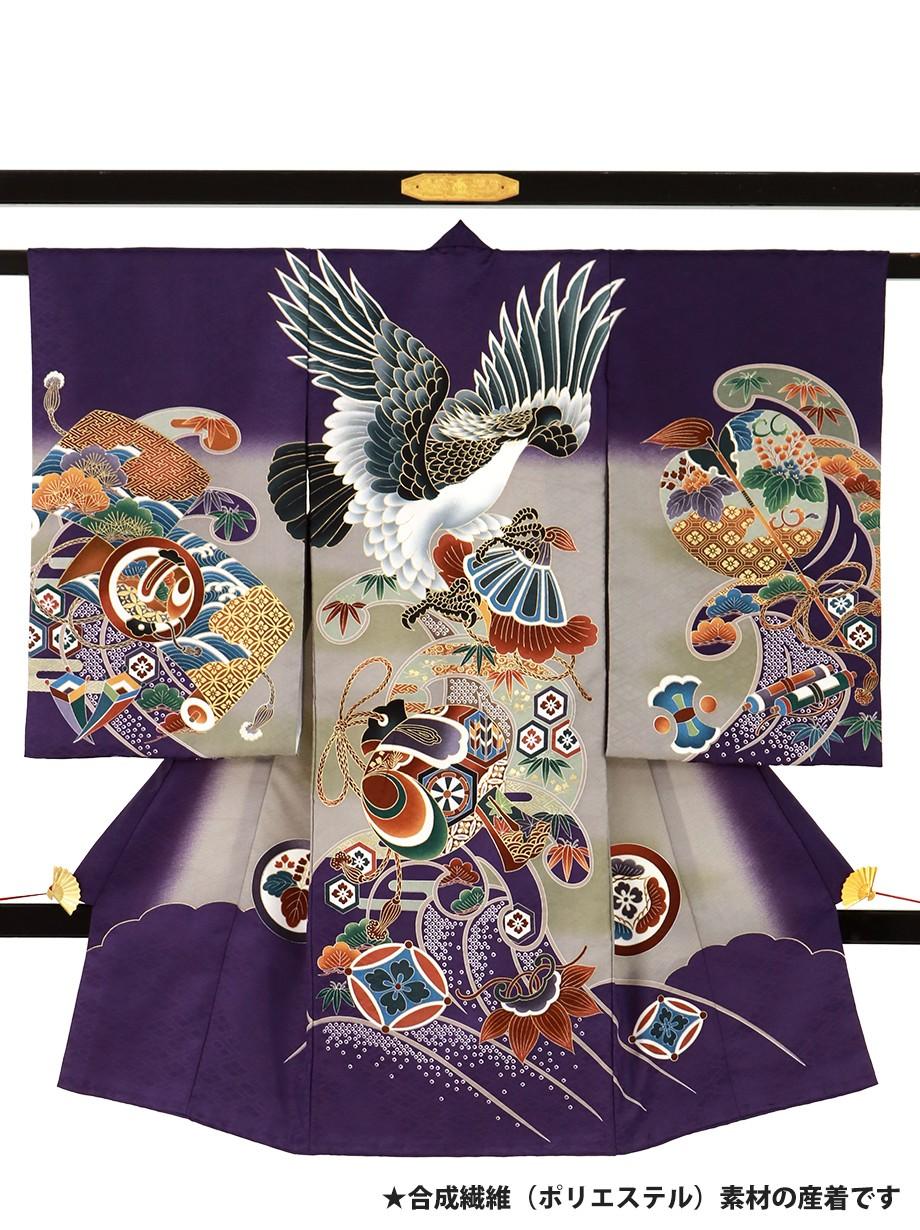紫地に鷹と波紋、打ち出の小槌の祝い着(産着)/男児(ポリエステル)