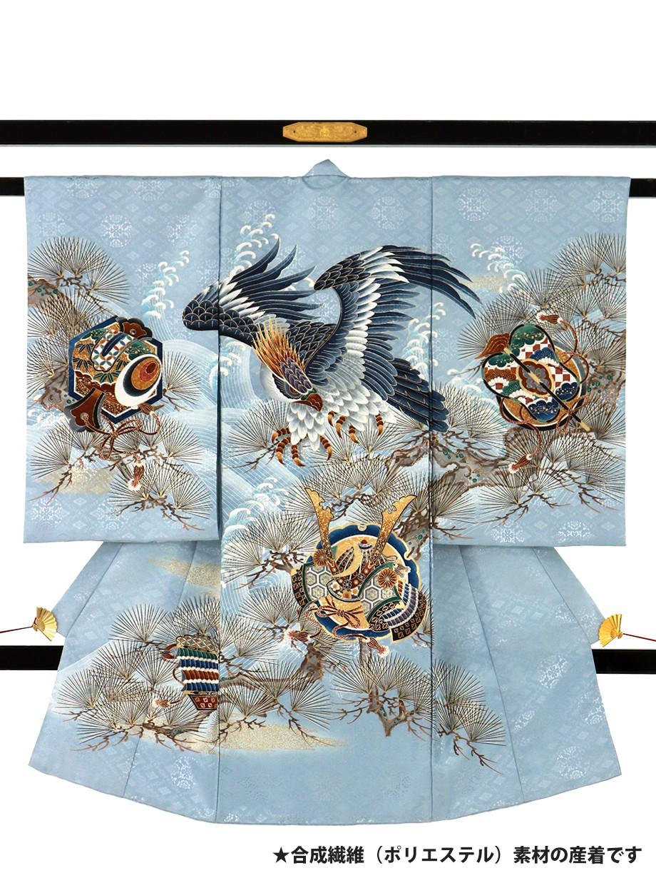 アイスブルーに鷹と松の祝い着(産着)/男児(ポリエステル)