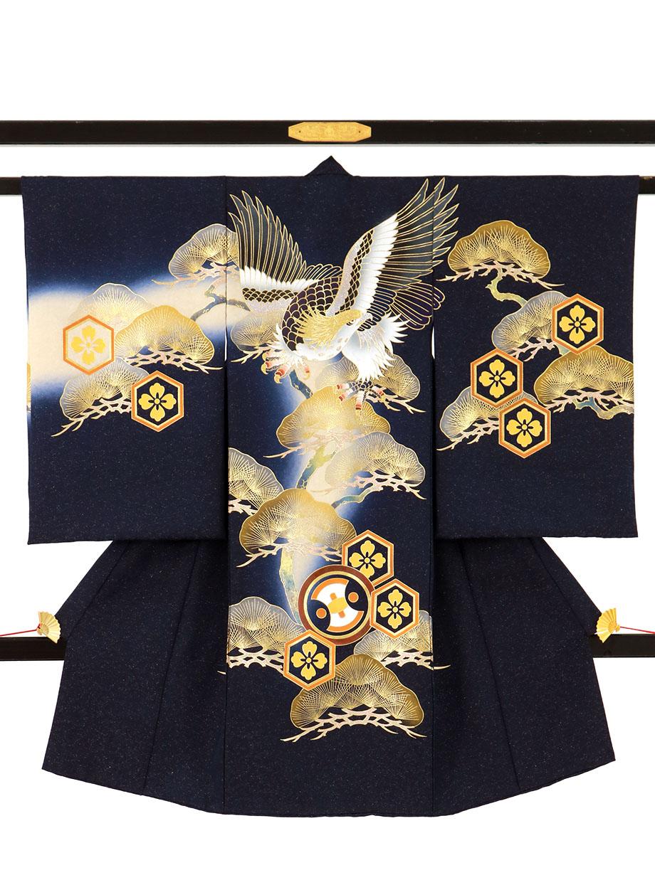 紺地に鷹と松に亀甲の祝い着(産着)/男児