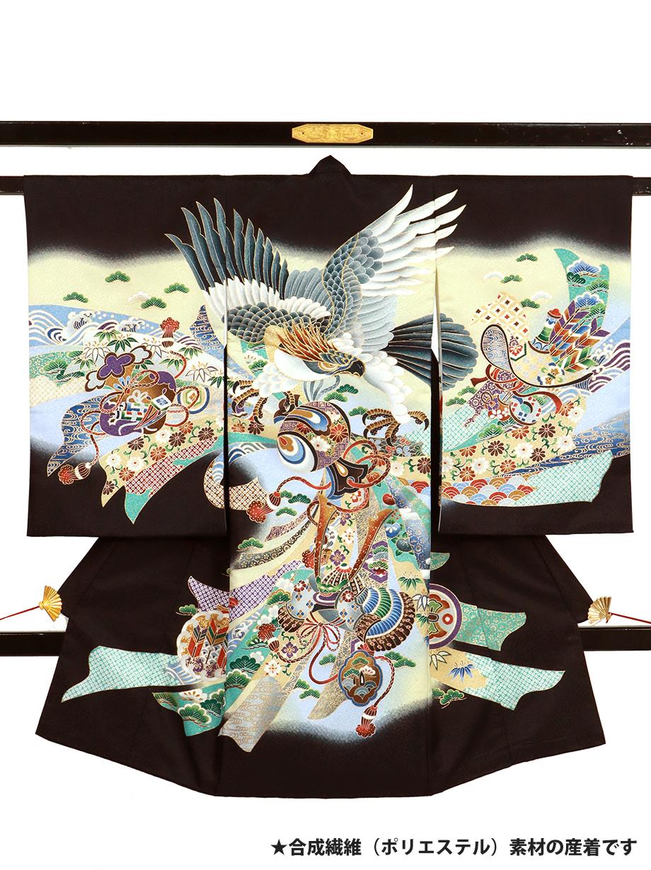 黒地に鷹と束ね熨斗、宝船の祝い着(産着)/男児(ポリエステル)