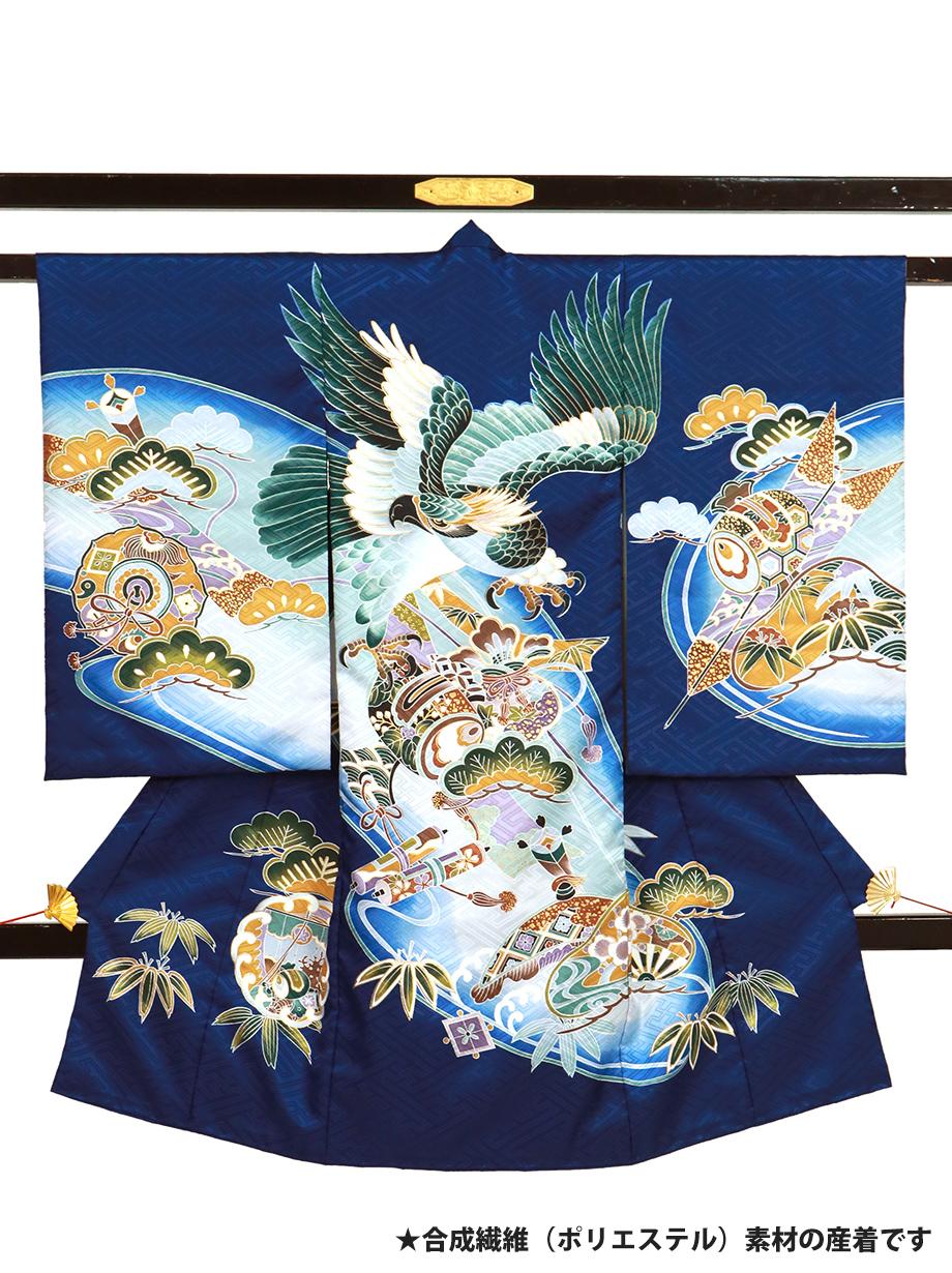 青地に鷹と小槌、金嚢の祝い着(産着)/男児(ポリエステル)