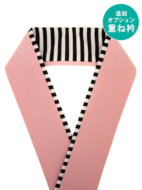 ピンク/白黒のボーダーの重ね衿(伊達衿)