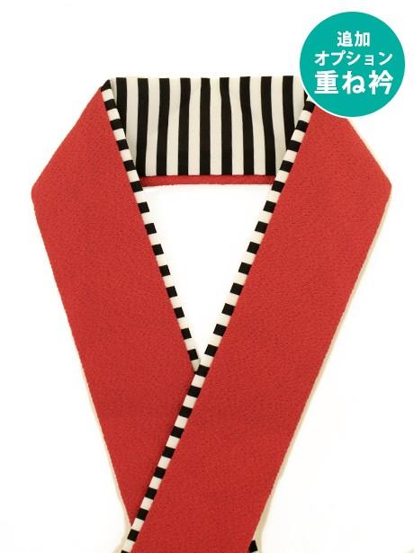 赤/白黒のボーダーの重ね衿(伊達衿)