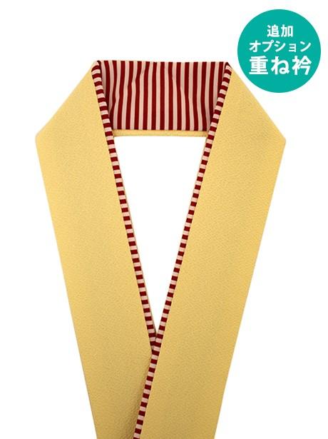 淡黄色/紅白のボーダーの重ね衿(伊達衿)