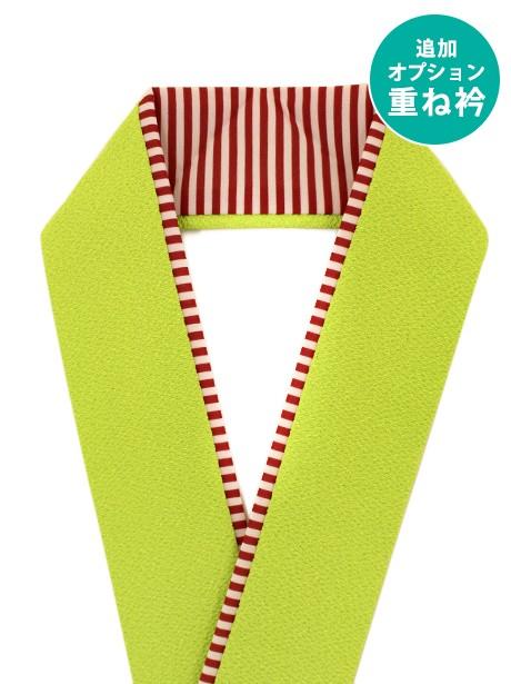 黄緑色/紅白のボーダーの重ね衿(伊達衿)