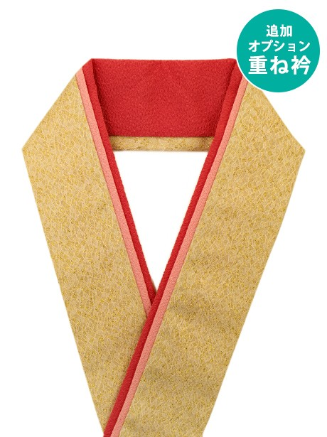ゴールドにピンクの濃淡の重ね衿(伊達衿)