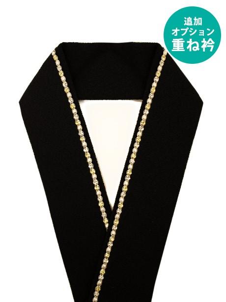 黒に3色のラインストーンの重ね衿(伊達衿)