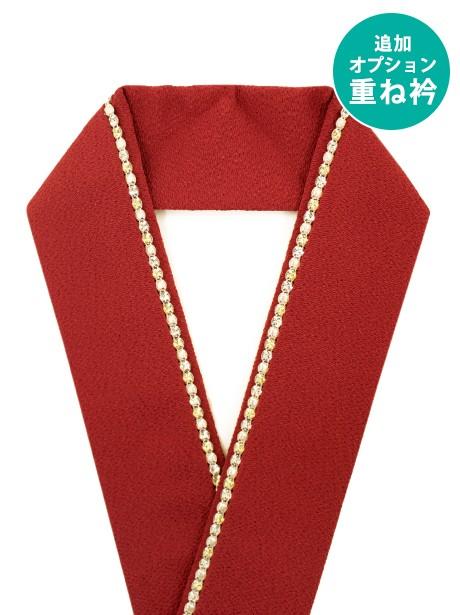 赤に3色のラインストーンの重ね衿(伊達衿)