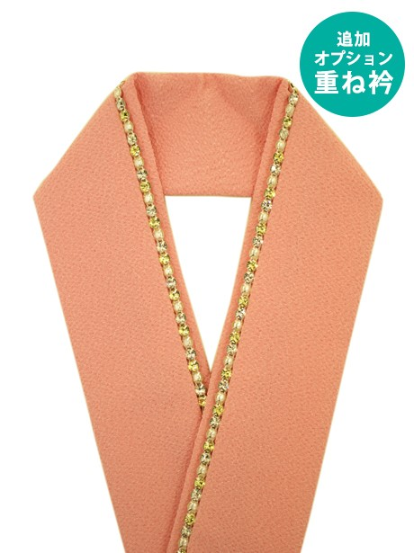ピンクに3色のラインストーンの重ね衿(伊達衿)