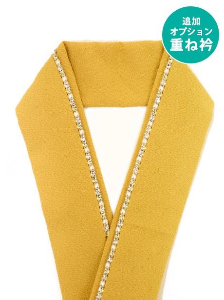 辛子色に3色のラインストーンの重ね衿(伊達衿)