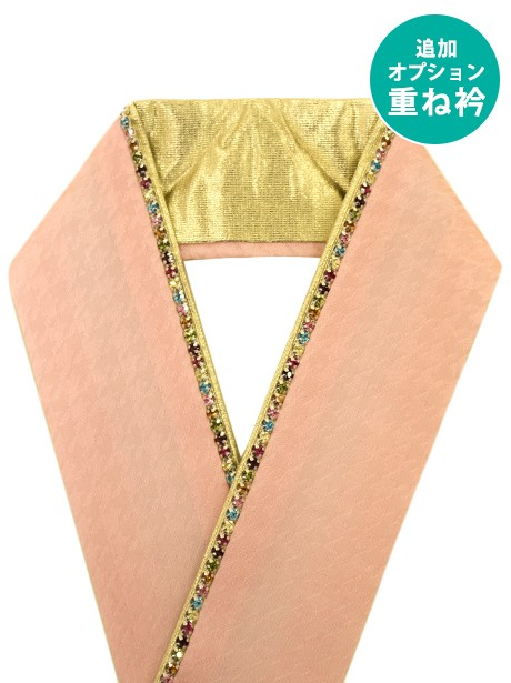 薄ピンクに7色のラインストーンの重ね衿(伊達衿)