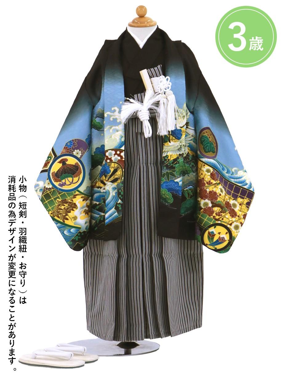 黒地に鷹と小槌、屏風 黒縞の袴/七五三・三歳男の子・袴