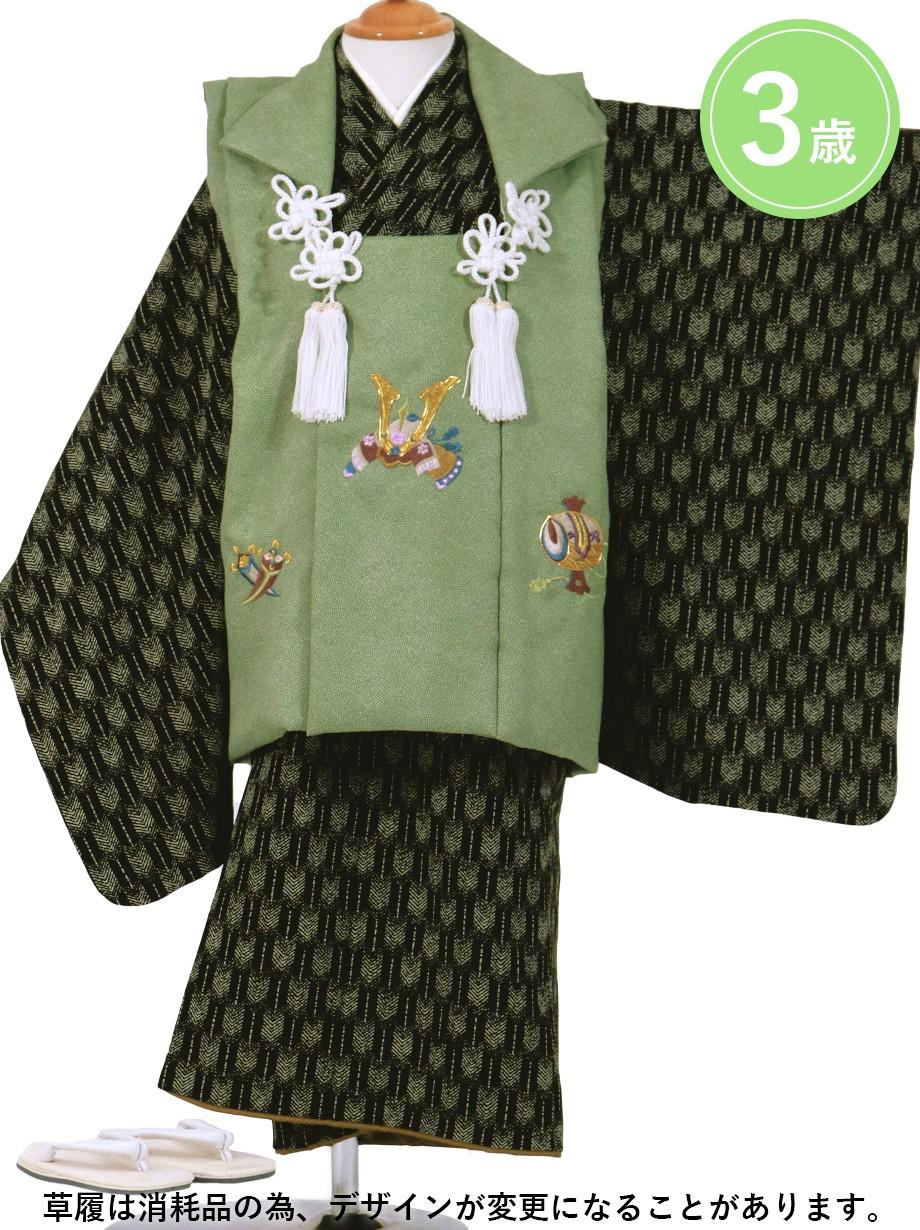 黒地に矢羽の着物、兜の緑の被布コートセット/七五三・三歳男の子・被布コートセット
