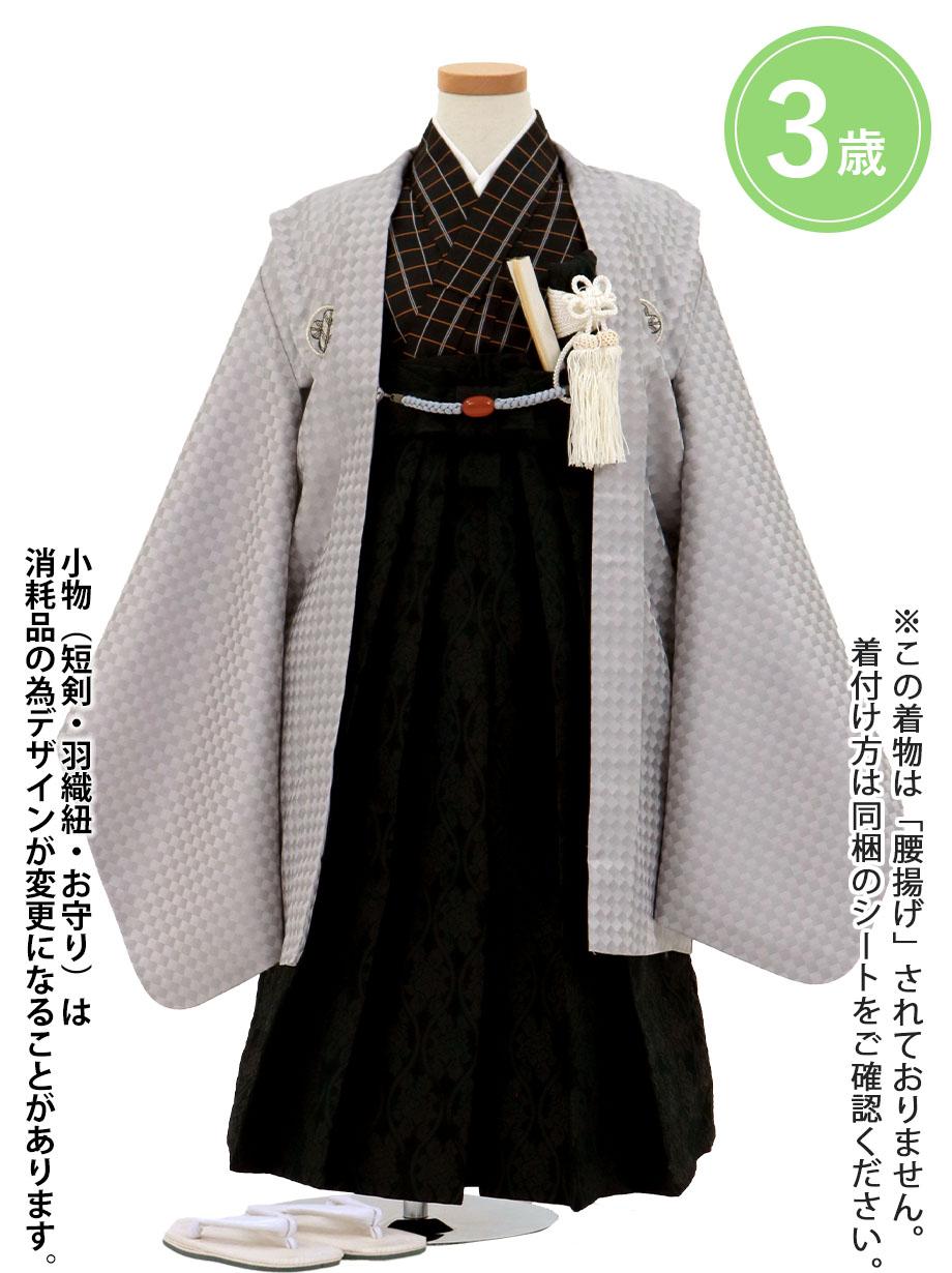 グレー地に銀の紋付、黒色の袴/七五三・三歳男の子・袴