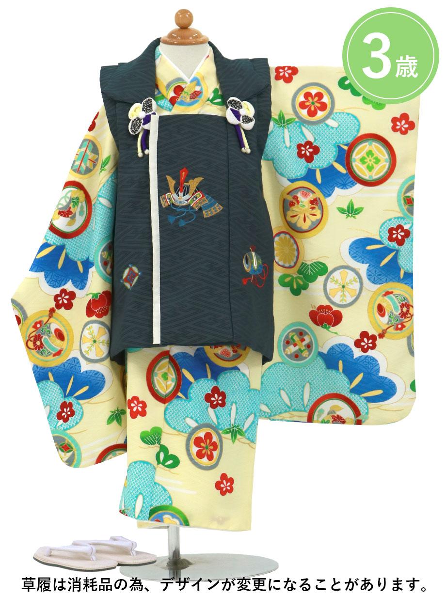 クリーム地に松と宝尽くし、兜の青緑の被布コートセット/七五三・三歳男の子・被布コートセット*
