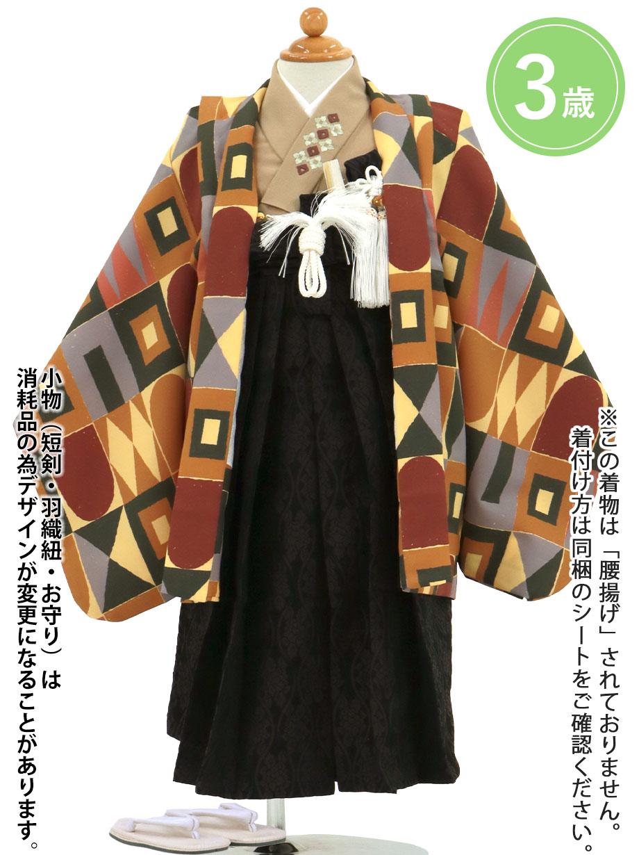 茶色のボヘミアン柄、黒色の袴/七五三・三歳男の子・袴