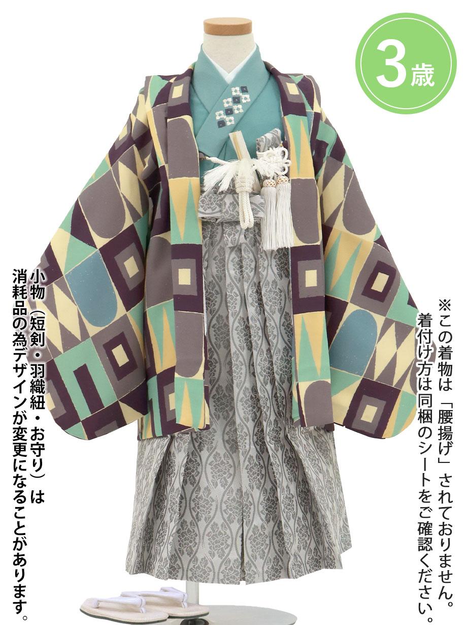 紫のボヘミアン柄、シルバーグレーの袴/七五三・三歳男の子・袴