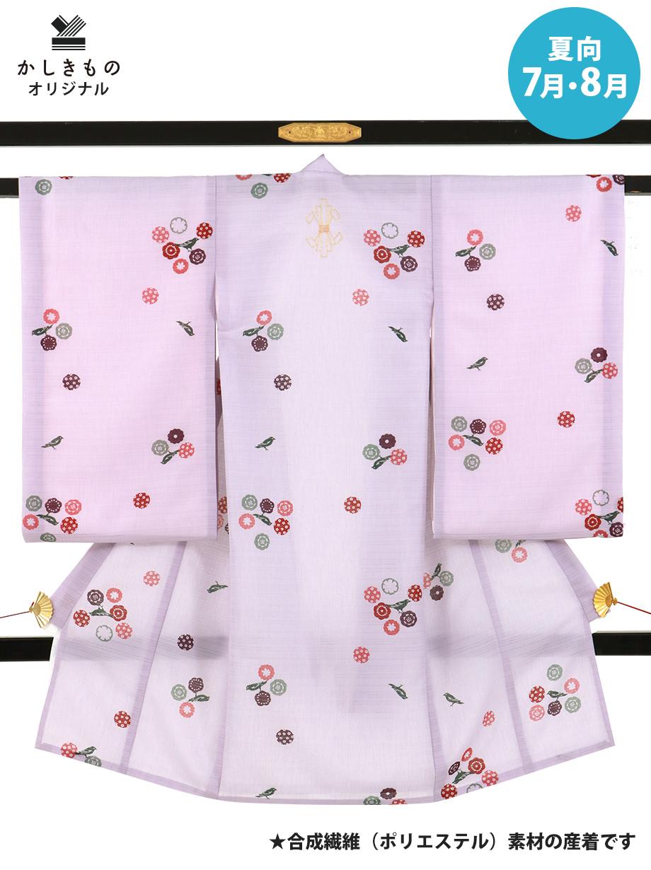 淡紫地に鳥と小花の絽の祝い着(産着)/女児(かしきものオリジナル)