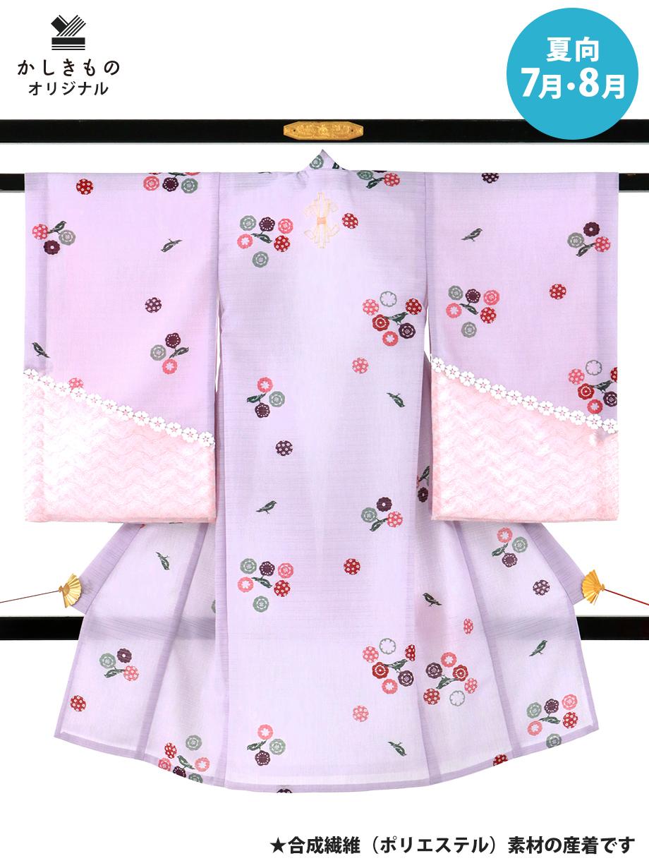 淡紫地に鳥と小花、レースの絽の祝い着(産着)/女児(かしきものオリジナル)