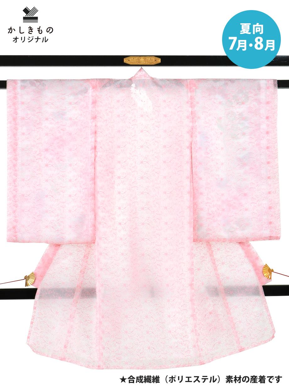ピンクレースの祝い着(産着)/女児(かしきものオリジナル)