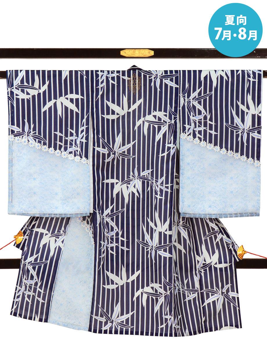 紺地に竹の葉の絽の祝い着(産着)/男児(かしきものオリジナル)