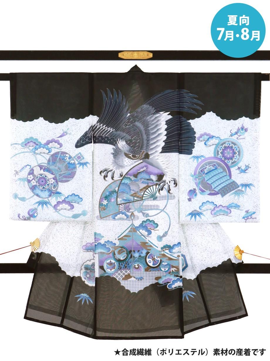 黒と白の地に鷹と扇の絽の祝い着(産着)/男児(ポリエステル)