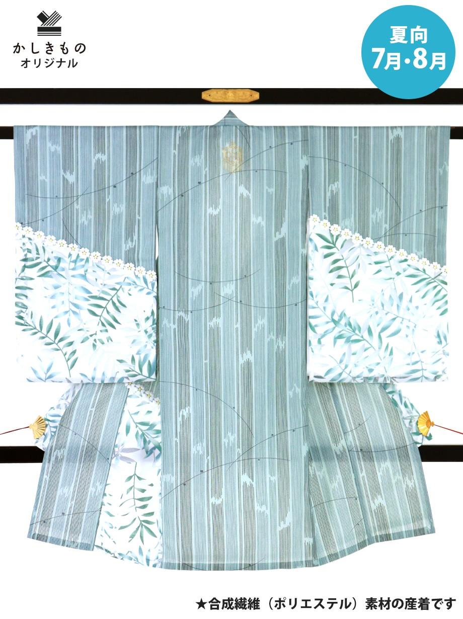青地に矢絣縞の絽の祝い着(産着)/男児(かしきものオリジナル)2