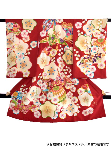 芸艸堂(UNSODO) 赤地に梅とおりづるの祝い着(産着)/女児