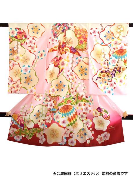 芸艸堂(UNSODO) ピンクに梅とおりづるの祝い着(産着)/女児
