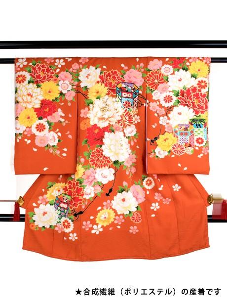柿色地に花と貝桶の祝い着(産着)/女児