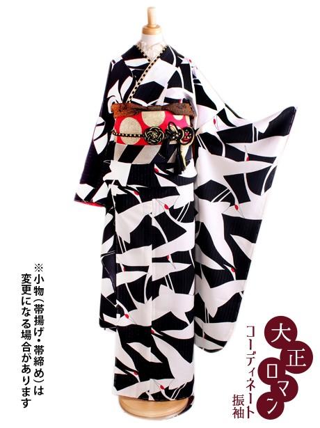 大正ロマンな鶴の振袖/標準サイズ