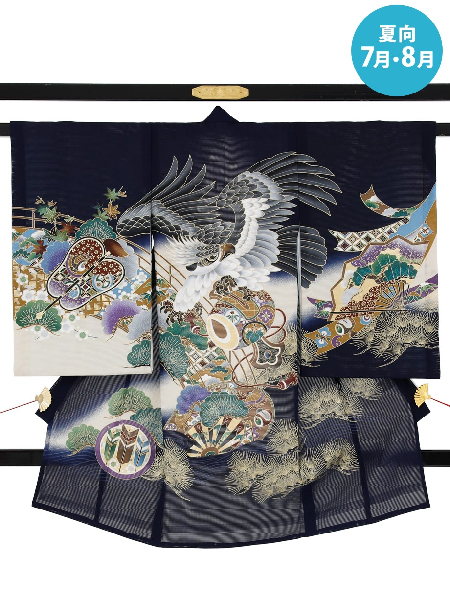紺地に鷹と橋に松の絽の祝い着(産着)/男児