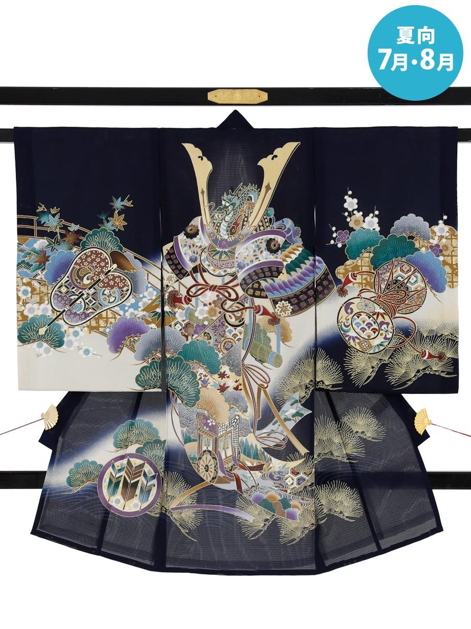 紺地に兜と几帳に松の絽の祝い着(産着)/男児